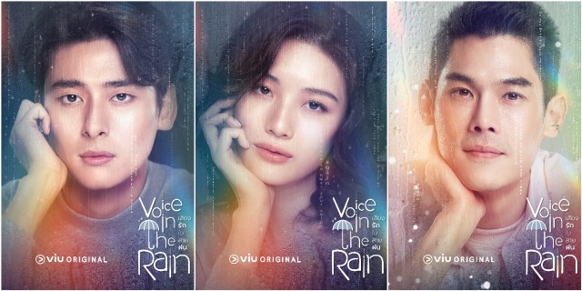 """Viu and AIS PLAY To Launch Viu Original """"Voice in the Rain"""" - kdramadiary"""