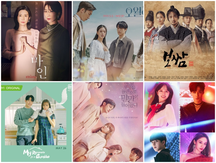 """May 2021 Korean Dramas: """"Doom At Your Service,"""" """"Youth Of May,"""" """"My  Roommate Is A Gumiho"""" & More - kdramadiary"""