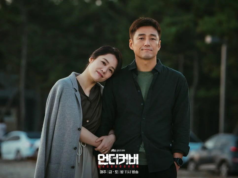 Woo wife yeon jin Is Famous