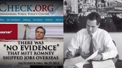 A recent Romney campaign advertisement.