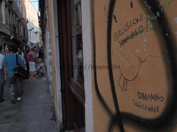 Photos - Street Art in Venice