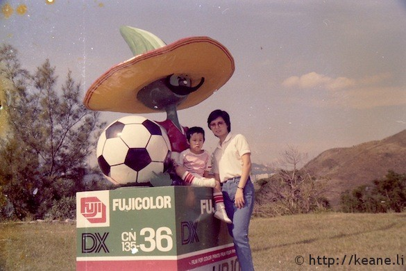 Big sombrero, soccer ball and Fuji Film display in Ocean Park in the 1980s
