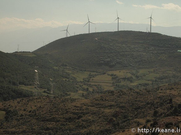 Windmills on the road from Dali to Lijiang