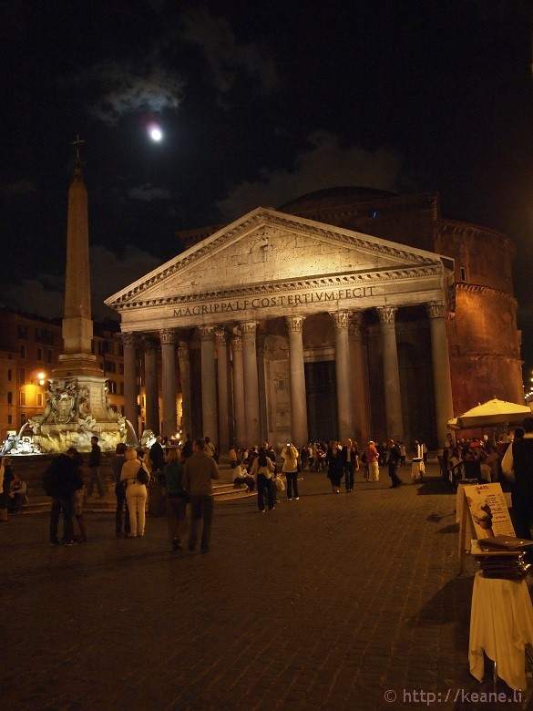 Full moon and the Pantheon in Rome