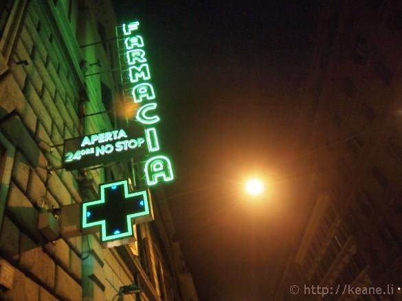 Farmacia Neon Lights in Rome