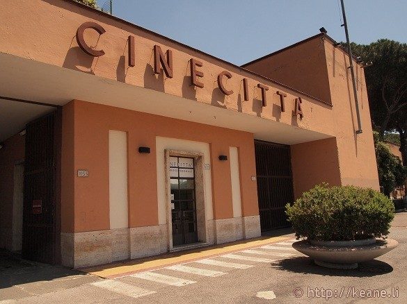 Cinecittà - Front entrance