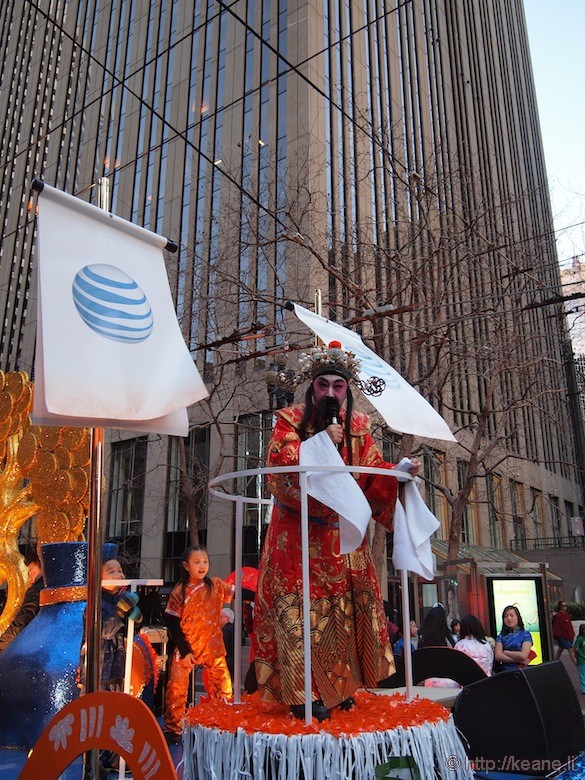 AT&T God of Fortune on Chinese New Year float