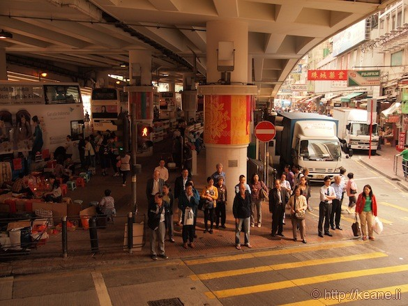 Street Vendors Cursing Enemies in Hong Kong