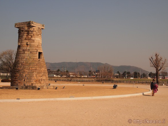 Historic Watchtower in Gyeongju