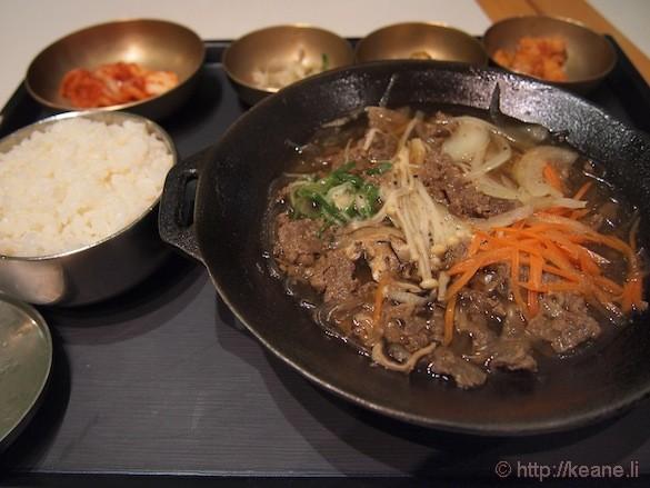 Last Meal in Busan