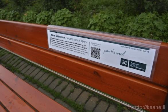 Reykjavík, Iceland - Words From a Bench in Hljómskálagarður Park