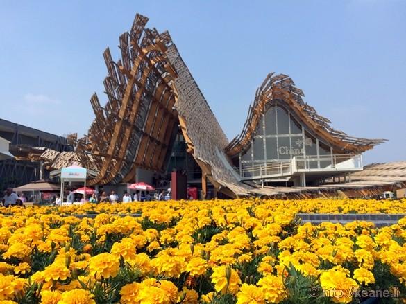 China Pavilion at Milan Expo 2015
