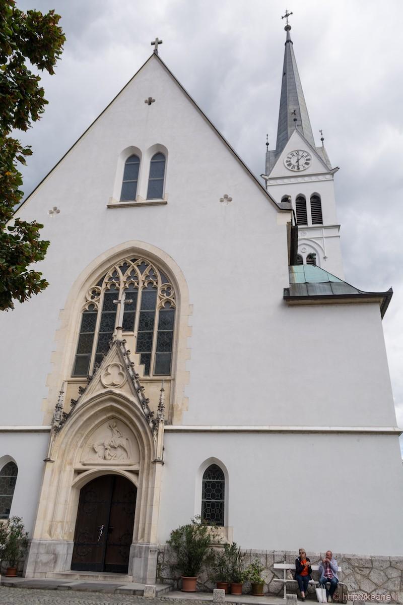 St. Martin's Parish Church in Bled