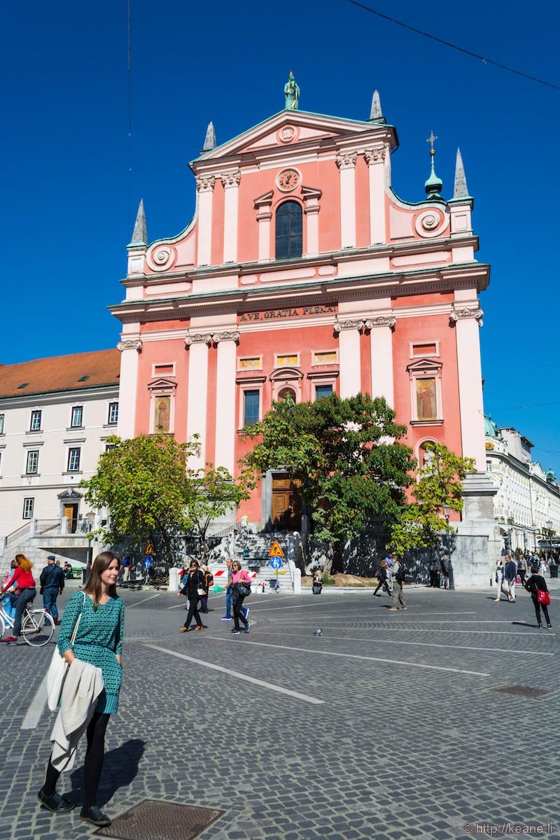 Franciscan Church of the Annunciation (Frančiškanska cerkev Marijinega oznanjenja)