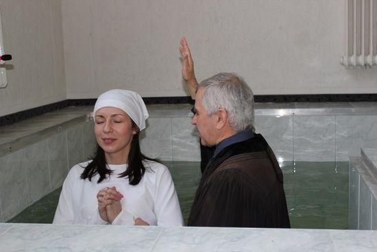 Zdjęcie chrztu wodnego