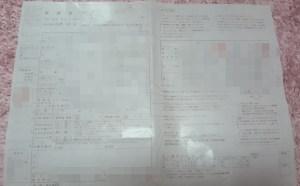 2014-12-18-18-02-44_deco_mh1418897348281