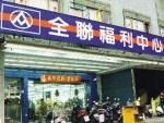台湾(中壢)の地元スーパーの野菜の値段