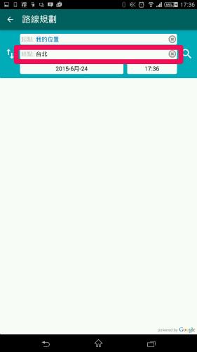 2015年6月24日 台北下午5時50分26秒