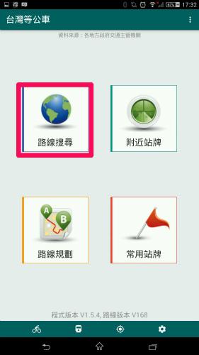 2015年6月24日 台北下午5時47分10秒