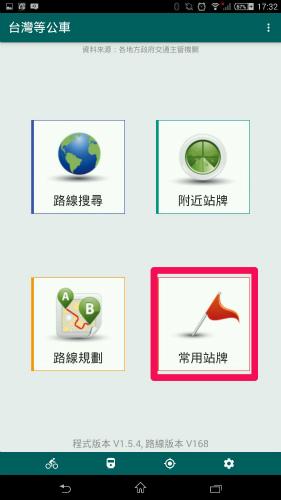 2015年6月24日 台北下午5時48分37秒
