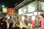 【台湾移住】台湾生活で割高だとわかっていてもつい利用してしまう日本のお店6選