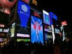 大阪のグローバル化がすごすぎて戸惑った話