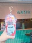台北の元祖インスタ映えドリンクスタンド「花甜果室(BLOSSOMING JUICE)」