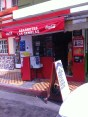 Jose'e Tienda