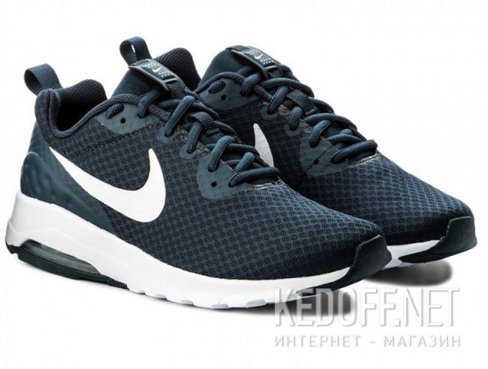 Мужские кроссовки Nike Кроссовки 833260401 в магазине