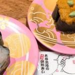 【石川】石川県の美味しいグルメと車中泊情報をご紹介!!
