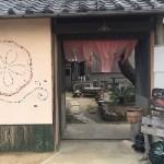 【小豆島】小豆島カフェ『タコのまくら』のケーキで幸せ気分♪