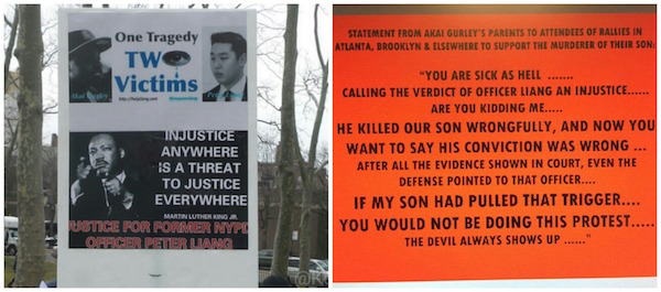 Justice For Peter Liang Protest Ignores Justice For Akai Gurley