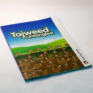 Tajweed Untangled book