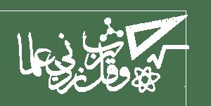 Arabic Education