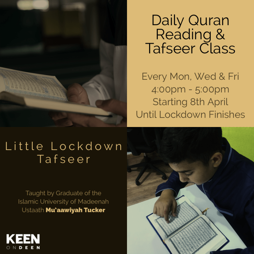 poster for daily Quran reading and tafseer class