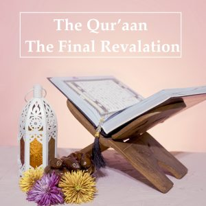 open Quran,dates, flowers and lantern