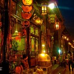 Pingyao at Night