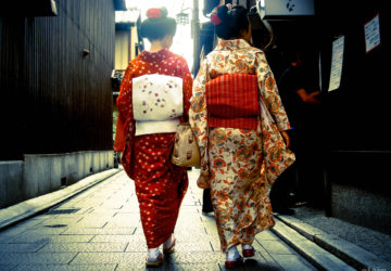 Portraits of a Geisha Kyoto japan