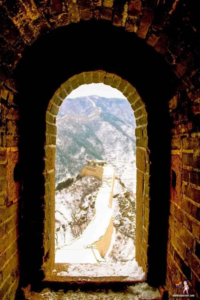 Great Wall Huanghuacheng China