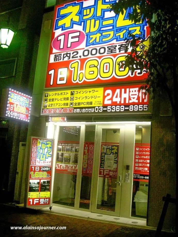 Gay Tokyo Japan 7