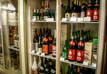Inside the Sake Factory in Japan.