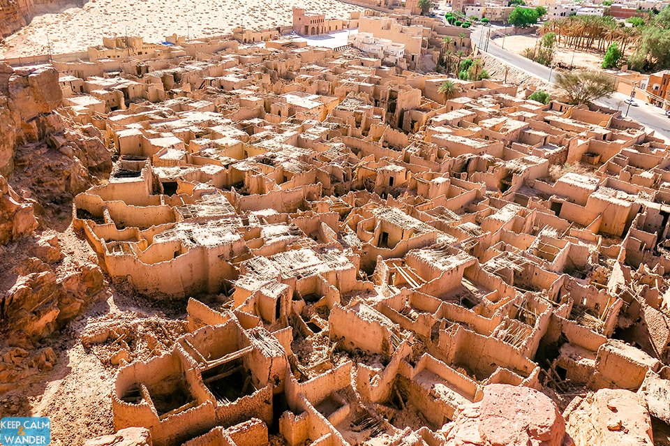 The Mud Brick Houses of the Old Town of Al Ula in Saudi Arabia.