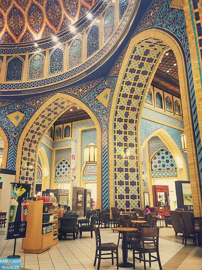 The Most Beautiful Starbucks in the World at Ibn Battuta Mall in Dubai.