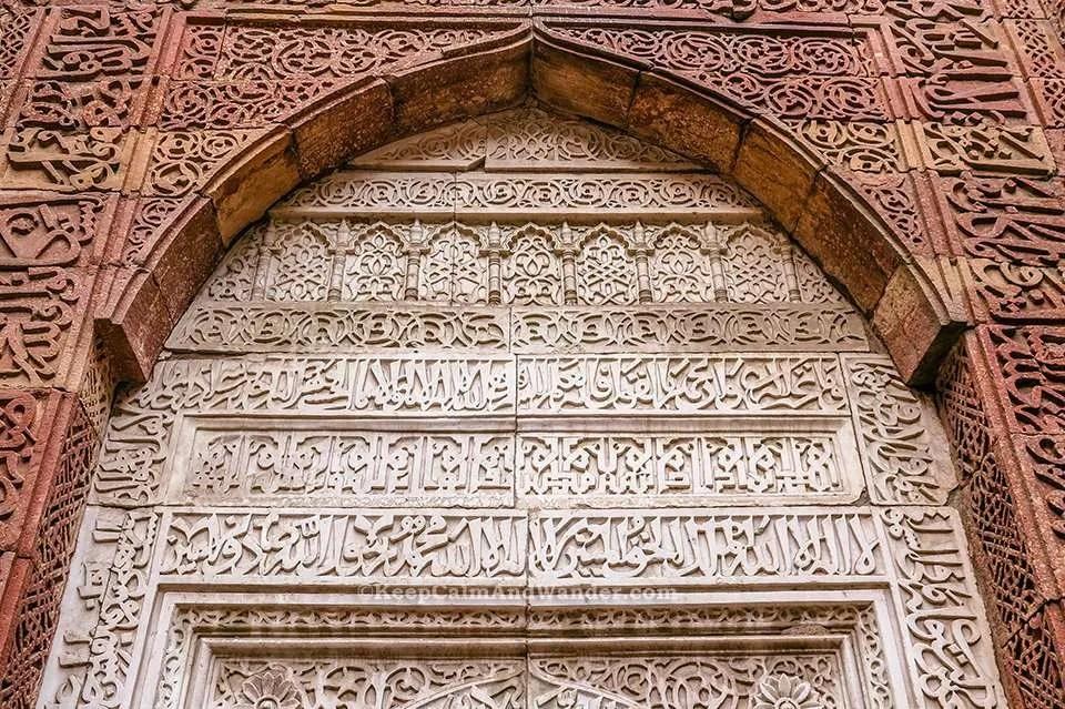 The Might of Qutb Minar (New Delhi, India).