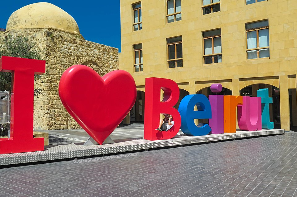I Love Beirut Sign (Lebanon).