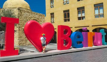I Love Beirut Sign (Lebanon).