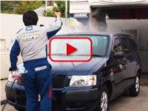 手荒い洗車