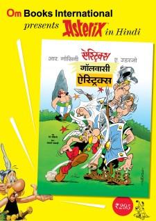 Asterix hindi_poster_A3_option1 (1)