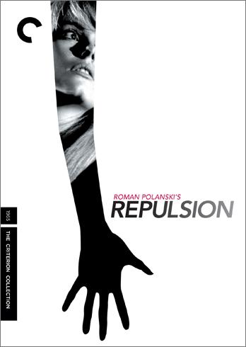 repulsionDVD