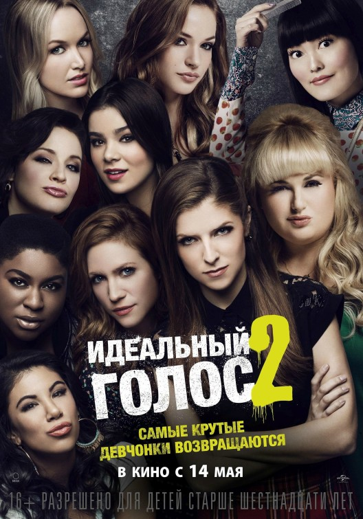 pp2poster2